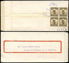 CHINA 1918 ENVELOPE BLOCK of 4 JUNKS SHANGHAI to USA from REV HALLOCK