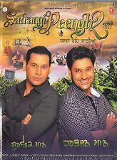SATRANGI PEENGH 2 - NEUF BOLLYWOOD BHANGRA SONGS CD