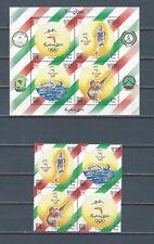 Middle East Oman 2000 Sydney Games - Sports mnh stamp sheet & blk