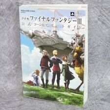 FINAL FANTASY III 3 Official Complete Guide Y. Amano Book PSP SE00*