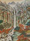 Fine Korean Hand Painting Scenic Mountain Waterfall