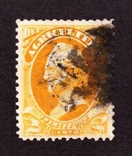US O8 24c Agriculture Department Used VF SCV $250