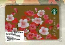 STARBUCKS ( Taiwan ) Sakura Cherry Blossoms ( 7201 ) 2014 Gift Card ( $0 )