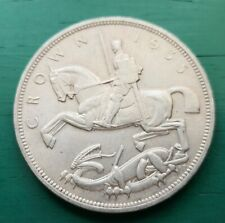More details for 1935 george crown silver coin #445