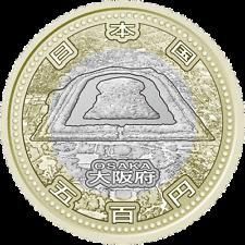 2016.1 2016 Japan 500 Yen bimetal UNC Osaka