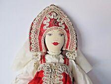 "Vintage Handmade Russian Wedding Doll Festive Dress 29"" Koukinova?"