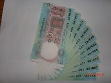 - INDIA PAPER MONEY - 10 X RS 5/- OLD  NOTES - R.N.MALHOTRA - RARE - C-28 # AA5