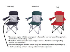 Folding Outdoor Portable Chair Seat Stool Camping Fishing Picnic Beach Lawn Red