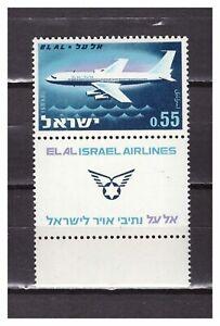 S30080) Israel MNH 1962 El To 1v Aircraft