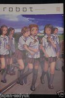 JAPAN robot vol.10 (Range Murata, Hiroyuki Asada, Yoshitoshi ABe, Yasuto Miura)