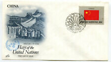 United Nations #407 Flag Series, China, ArtCraft, Fdc