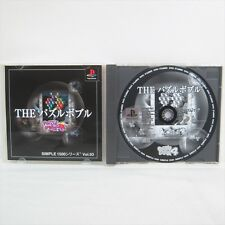 THE PUZZLE BOBBLE 4 Item Ref/bbc PS1 Playstation PS Import Japan Video Game p1