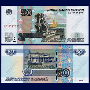 NEW RUSSIAN BANKNOTE 50 RUBLES 2020 | MODIFICATION OF 2004 BANK NOTE | UNC *A3