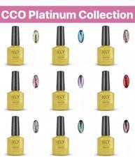 CCO UV/LED Glitter Nail Gel Polish. Exclusive Platinum Diamond Glitter Polishes