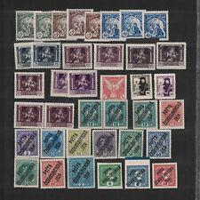 Czechoslovakia 1919/20,Overprints etc..., LOT, MNH, #CUX#