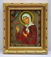 Ikone heilige Matrona икона святая Матрона Mосковская освящена 14,5x12,5x1,7 cm