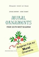 1965 Bulgarian Folk Art : Mural Ornaments, XL book, over 100 color plates