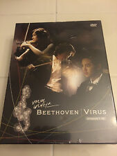 Beethoven Virus DVD Set -  MBC America New Rare Out Of Print