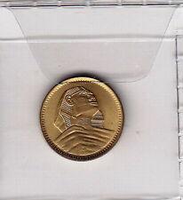 1957 Egypt Египет Ägypten Coins Uncirculated conditions, Sphinx , 1 Millieme