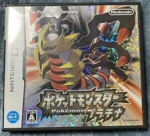 Pokemon Platinum Japanese Nintendo DS Pocket Monster NTSC-J Legend Giratina game