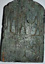 "Sale! Egyptian Stone Glyph Plaque 4"" Prov"