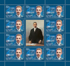 RUSSIA 2019 Full Sheet, Boris Rosing, scientist, MNH