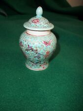 CHINESE PORCELAIN TEMPLE JAR with Lid Signed Antique Ginger Jar Floral-Butterfly