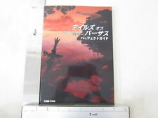 TALES OF VS. VERSUS Perfect Game Guide Book Art Japan Play Station Portable EB*