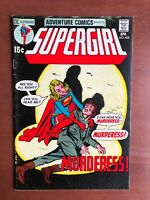 Adventure Comics #405 (1971) 6.0 FN DC Key Issue Bronze Age Comic Supergirl