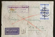 Stamps German Occupation Greece INSELPOST Error Rare Signed BPP #03