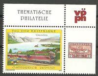 ÖSTERREICH/ Eisenbahn-Tag der Briefmarke 2010 MiNr 2887 **