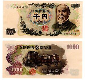 Japan - 1000 Yen 1963 P. 96 UNC Lemberg-Zp