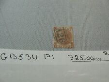 Great Britain Stamp Nice Scott# 53 P1 Used Nice 20.174