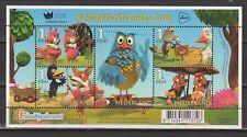 Nederland NVPH 3694 Blok Kinderzegels 2018 Postfris