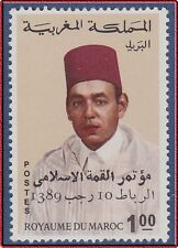 1969 MAROC N°589** Roi Hassan II, 1969 MOROCCO MNH