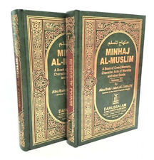 SPECIAL OFFER:  Minhaj Al-Muslim - 2 Vols. Darussalam - HB