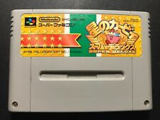 Hoshi No Kirby Super Deluxe For SFC Super Famicom  Japanese *USA SELLER*
