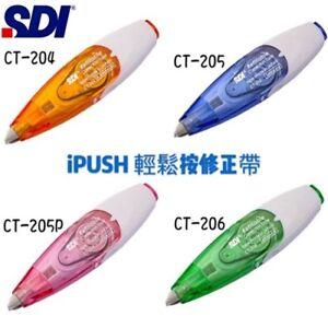 SDI i Push Correction Tape CT series 4.2 / 5 / 6 mm (Tape & Refill Select)*