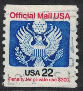 Scott O136- Used- 22c Official Mail, Eagle- 1985- unused mint stamp