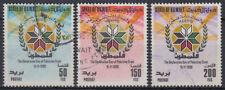 Kuwait 1989 fine used Mi.1212/14 Palästina Palestine Proclamation [gb237]