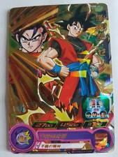 Carte DBZ Super Dragon Ball Heroes Ultimate Booster Pack #PUMS-22 (Gold) Promo