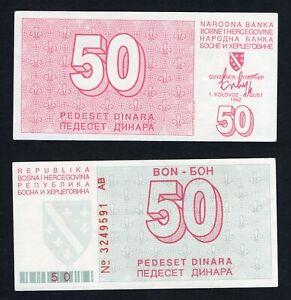 Bosnia Herzegovina - 50 dinara 1992 (Assedio di Sarajevo) SUP+/AU+  B-09
