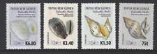 PAPUA NEW GUINEA 2017 VALUABLE SHELLS  SET OF 4  UNMOUNTED MINT, MNH