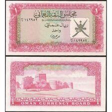 OMAN  1 Rial 1973 UNC P 10