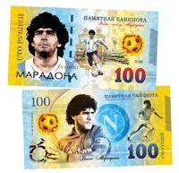 100 rubles Diego Maradona. Legends of world football. UNC