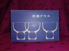 Vintage Sori Yanagi Sake Glass Set of 6 Mid Century Modern Japan Eames Era LARGE