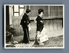 Japan, Japanese Customs. First Calling  Vintage silver print.  Tirage argentiq