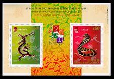 China Hong Kong Sc# 922 2001 New Year of Dragon/Snake Gold Silver Zodiac S/S