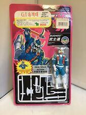 G.I.Joe Ninja Force - Bushido.