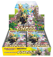 Display Box Eevee Heroes Pokemon Sword Shield JAPANESE NEUF SCELLÉE
